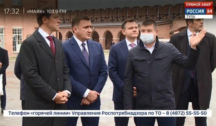 Глава Минпрома РФ Денис Мантуров прогулялся по Тульскому кремлю