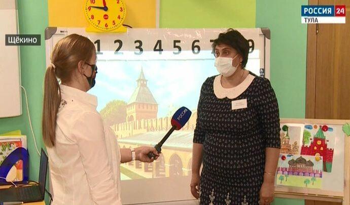 Россия 24 Тула. Эфир от 19.10.2020