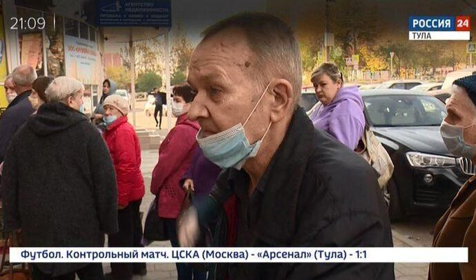 Россия 24 Тула. Эфир от 14.10.2020