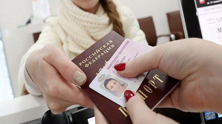 Россиянам разрешат подтверждать личность водительскими правами
