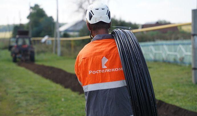«Ростелеком» обеспечил оптическим доступом свыше 22 тысяч сельских домохозяйств в Тульской области