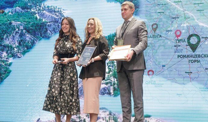 «Ростелеком» поддержал финал Всероссийского конкурса Агентства стратегических инициатив в Туле