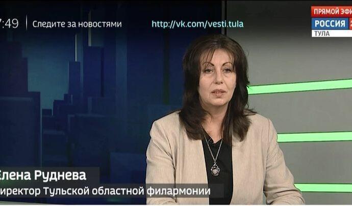 Интервью. Елена Руднева