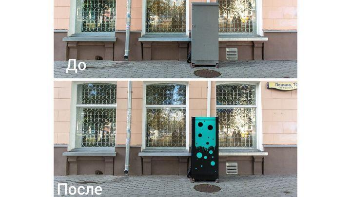 В Туле хотят раскрасить коммунальные шкафы