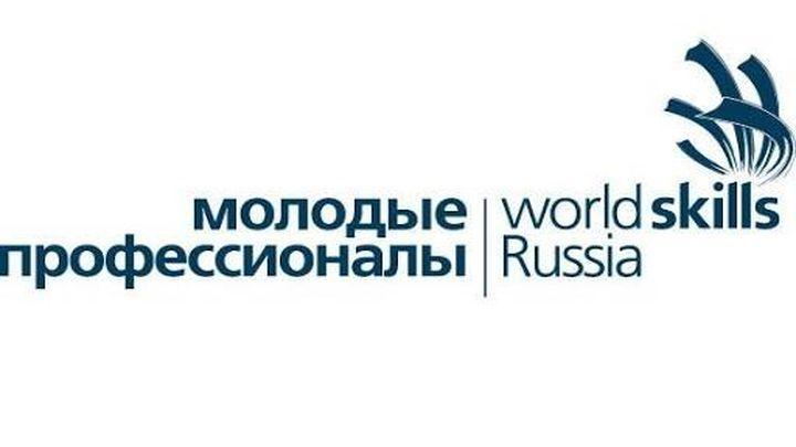 В Туле стартует V Открытый региональный чемпионат WorldSkills Russia