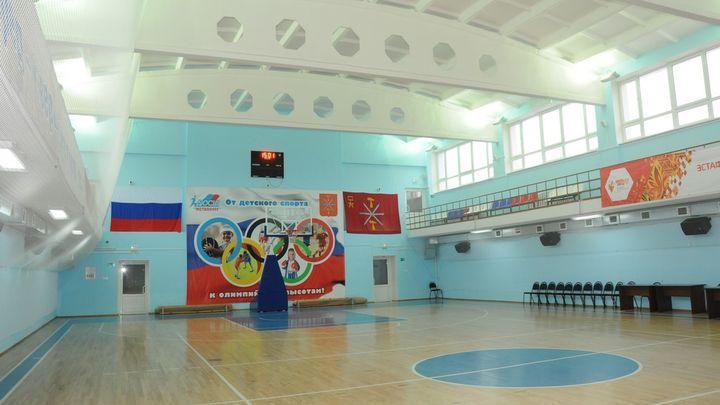 В Туле капитально отремонтируют две спортшколы