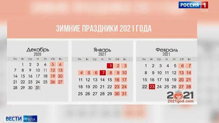 Депутаты Госдумы не захотели делать 31 декабря нерабочим днем