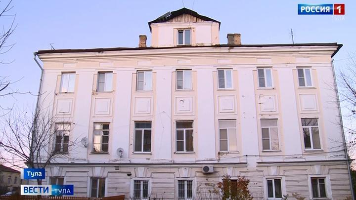 Усадьбу Ливенцева в Туле  признали объектом культурного значения