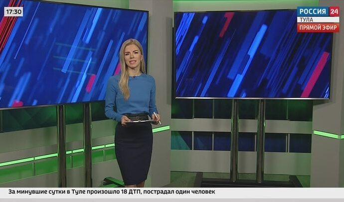 Россия 24 Тула. Эфир от 24.11.2020