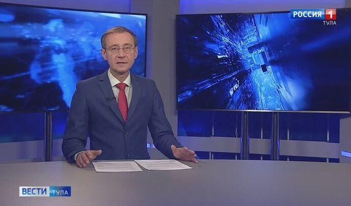 Вести Тула. Эфир от 24.11.2020