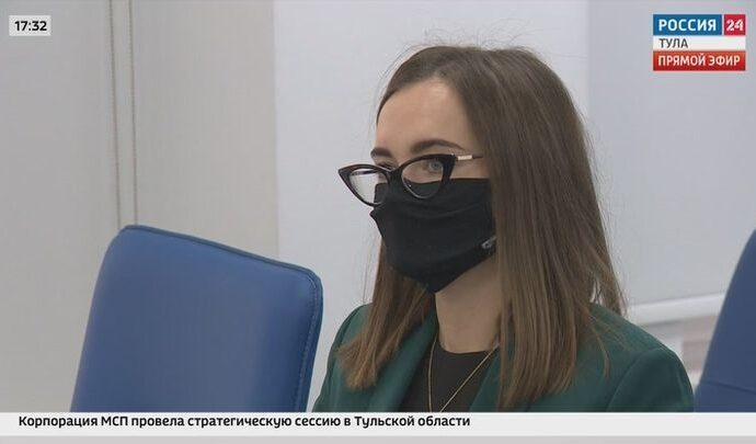 Россия 24 Тула. Эфир от 25.11.2020