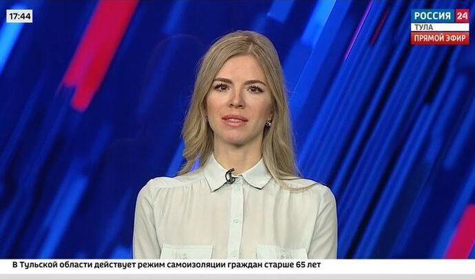 Россия 24 Тула. Эфир от 26.11.2020