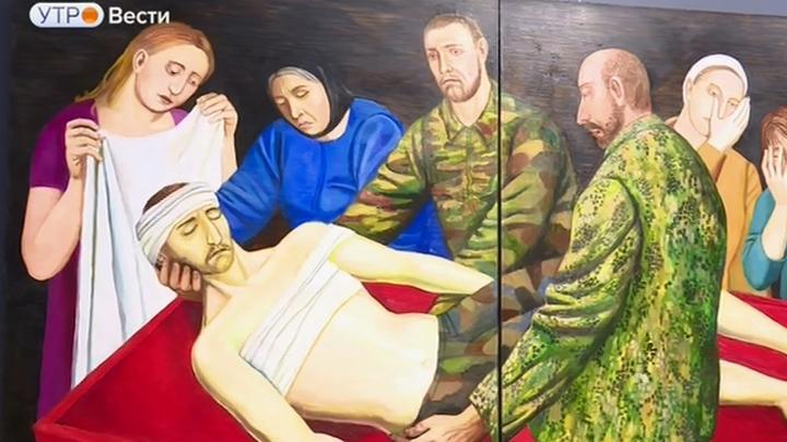 Москвичи представили в Туле «Библейские сюжеты»