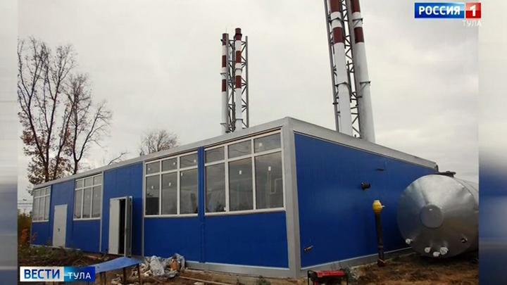 На строительство котельной в Новомосковске потратят около 100 млн. рублей