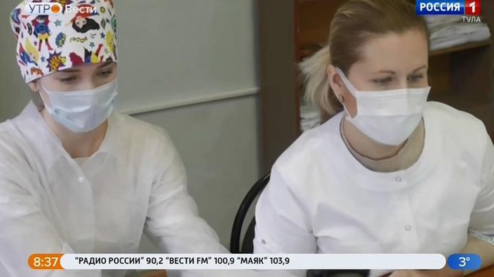 Жители региона могут связаться с врачом по интернету