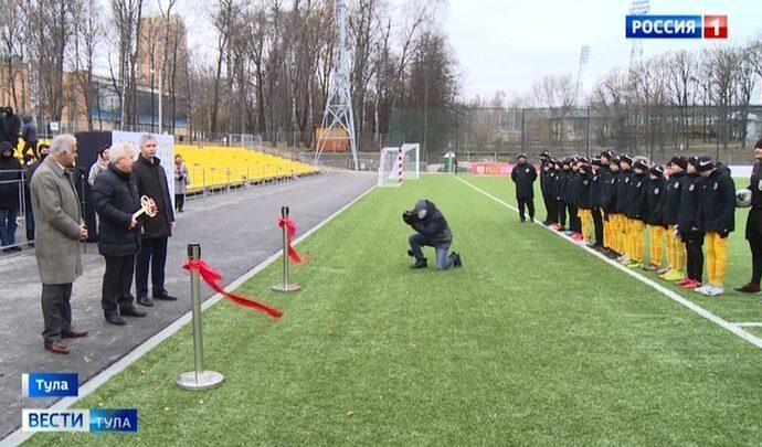 Юным «арсенальцам» подарили свой стадион