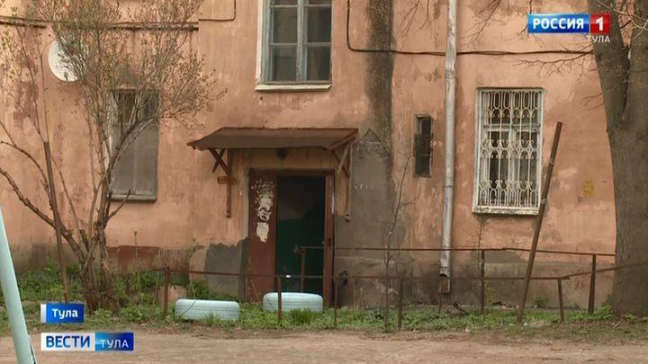 Из-за объёмов аварийного жилья президент назвал Тульскую область особенной
