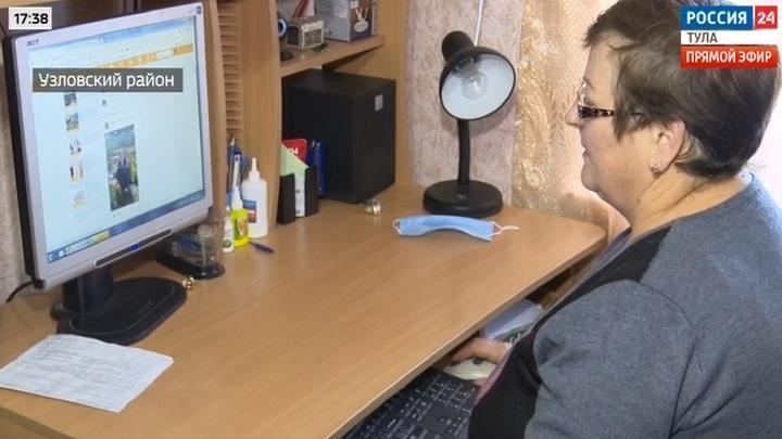 Тульские деревни уходят в онлайн
