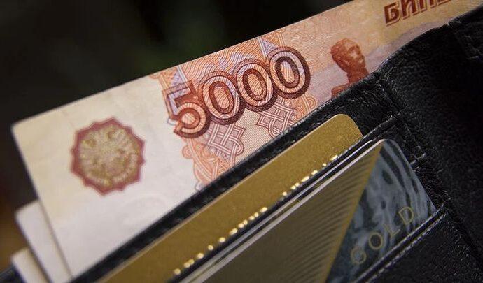 Стали известны данные о среднемесячной зарплате туляков в 2020 году