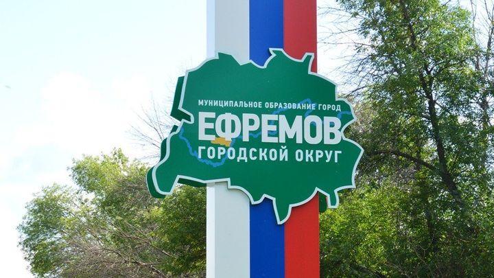 Почти три сотни рабочих мест создано на территории опережающего развития «Ефремов»