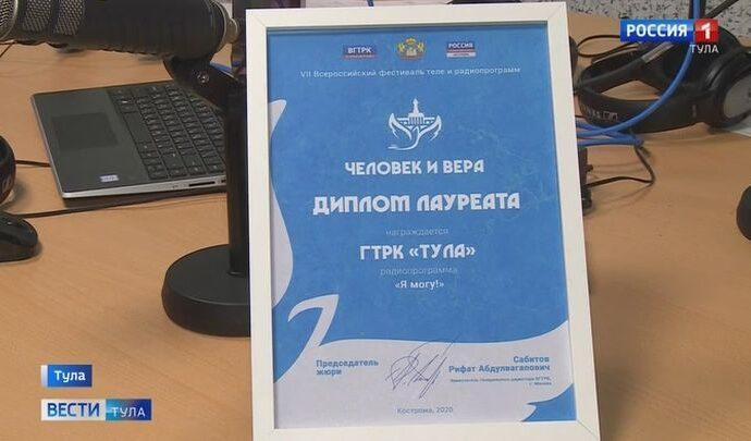 Екатерина Федосова стала лауреатом всероссийского фестиваля «Человек и вера»
