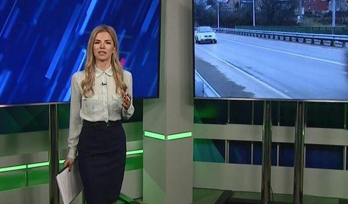 Россия 24 Тула. Эфир от 17.11.2020
