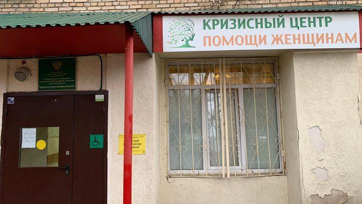 Тульская область присоединилась к акции «16 дней без насилия»