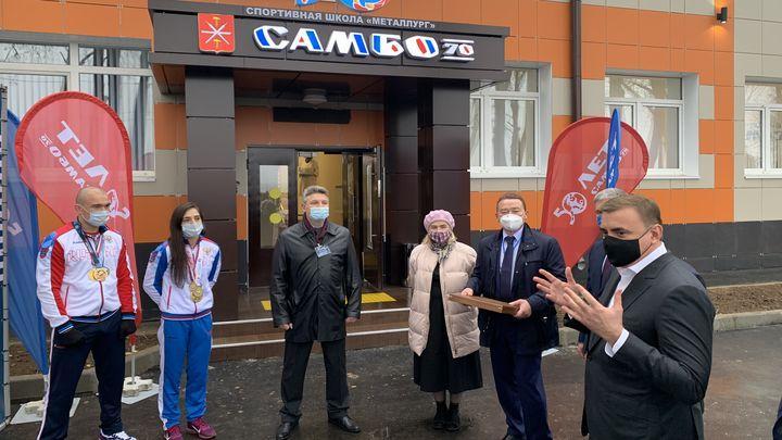В Туле после ремонта открылся тренировочный центр спортшколы «Металлург»