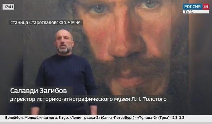 В чеченской станице Старогладовской готовится к открытию обновлённый музей Льва Толстого
