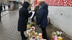 В Туле в очередной раз свернули уличную торговлю