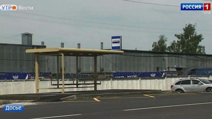 На Венёвском шоссе в Туле появятся новые автобусные остановки