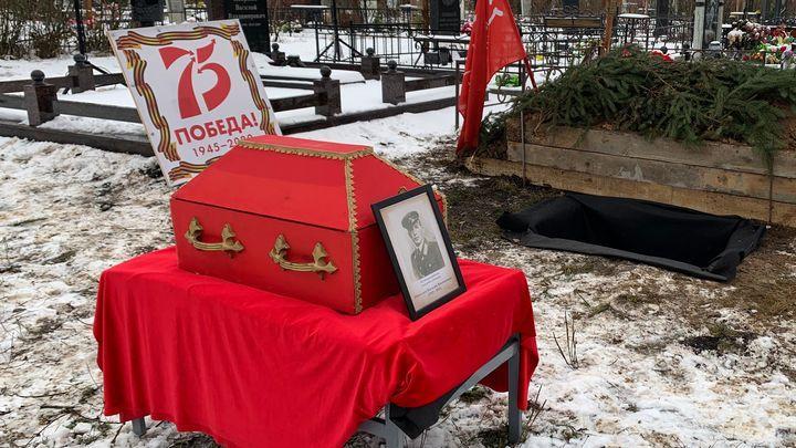 В Узловой перезахоронены останки лётчика