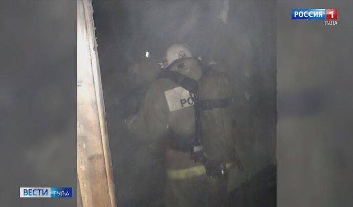 При пожаре в Болохове спасено пять человек
