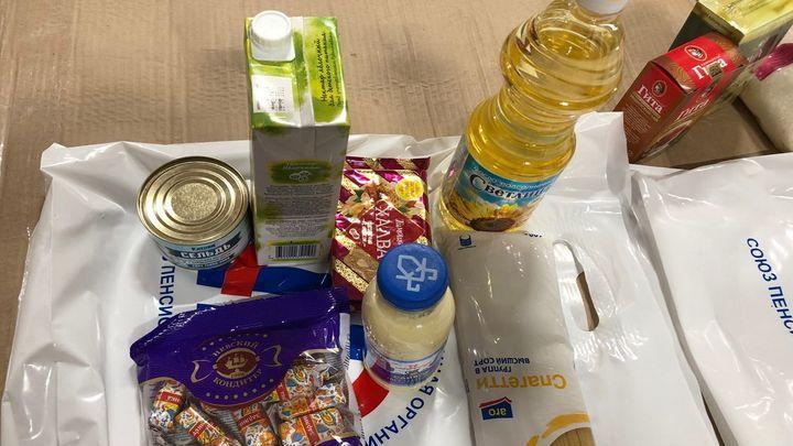 Активисты Союза пенсионеров привезли продукты нуждающимся тулякам