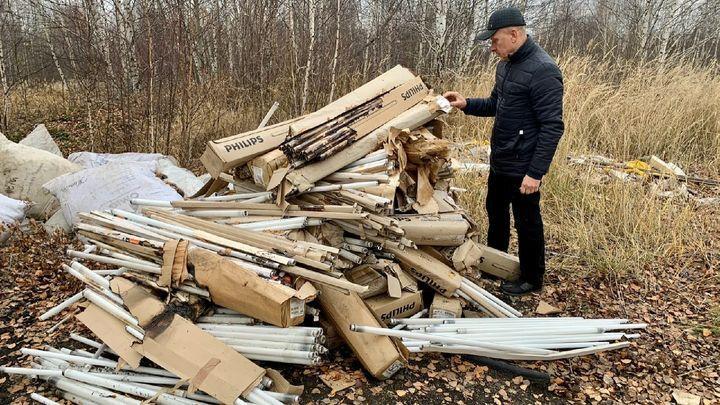 В Кимовске землю отравляют опасные отходы