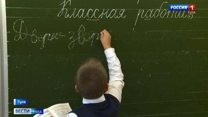 Тульских учителей старше 65 лет заменят студенты