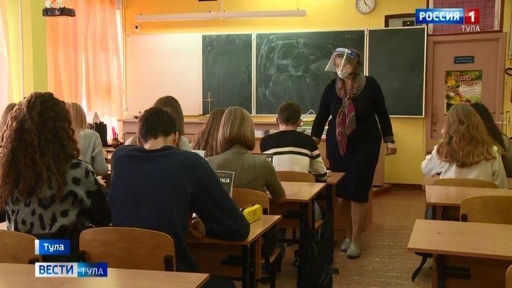 Десятки тысяч тульских школьников вернулись за парты в пандемию