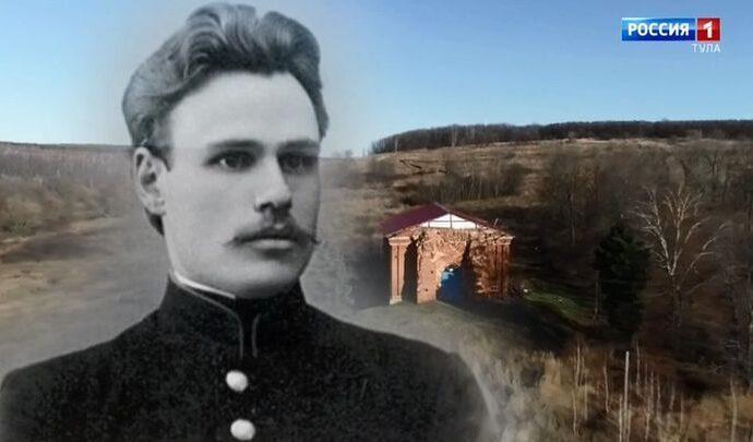 Новомученик Алексей Сторожинский