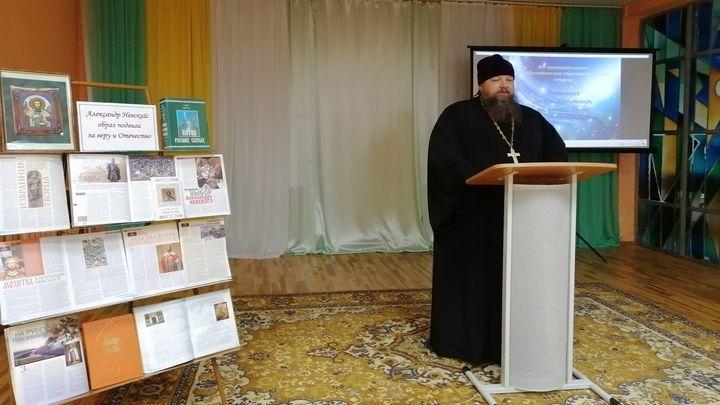 Жителям Донского рассказали о главном святом России