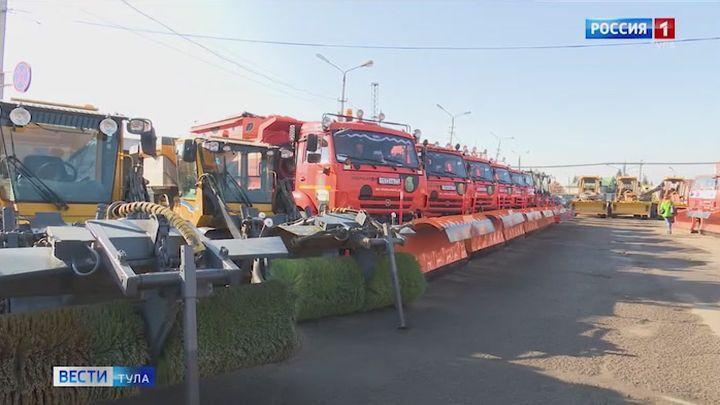 В Туле обсудили готовность коммунальных служб к уборке снега