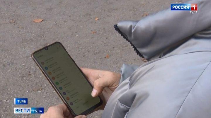 Телефонные мошенники нашли подход и к молодым тулякам
