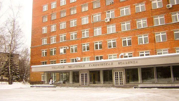 На базе реабилитационного центра Тульской областной больницы развернут инфекционный госпиталь