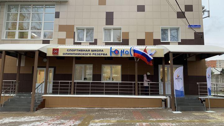В Туле после капитального ремонта открыта спортшкола «Юность»
