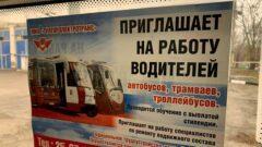 Недостатка водителей в Туле из-за коронавируса нет