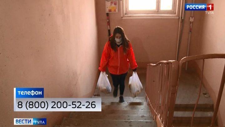 На помощь пожилым тулякам снова пришли волонтёры