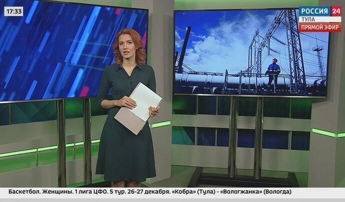 Россия 24 Тула. Эфир от 22.12.2020