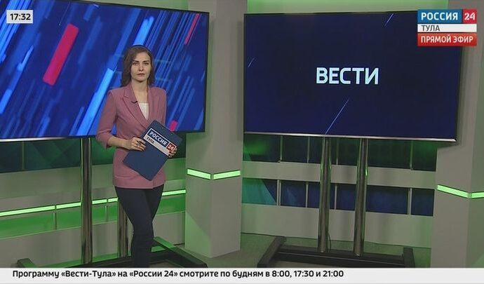Россия 24 Тула. Эфир от 23.12.2020