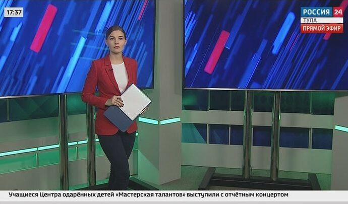 Россия 24 Тула. Эфир от 24.12.2020