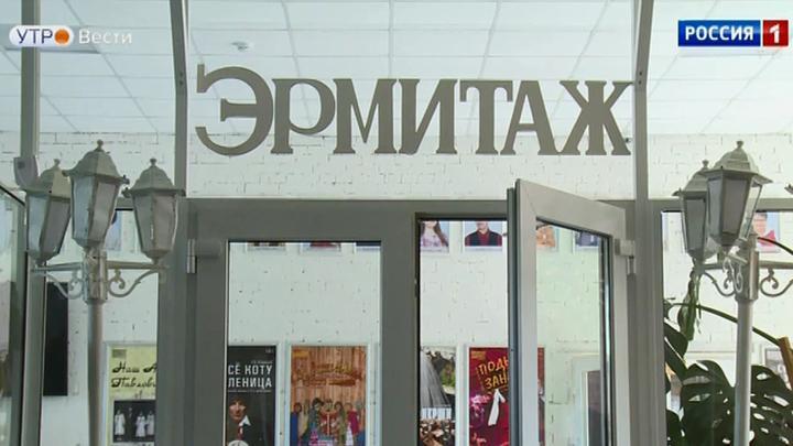 Тульский «Эрмитаж» готовится к премьере «Щелкунчика»