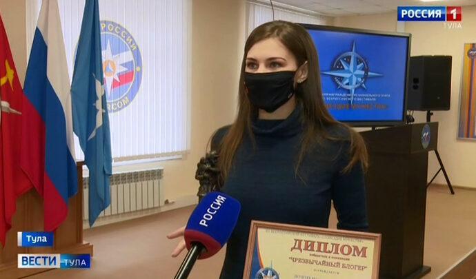 Корреспондент тульских «Вестей» попала в «Созвездие мужества»